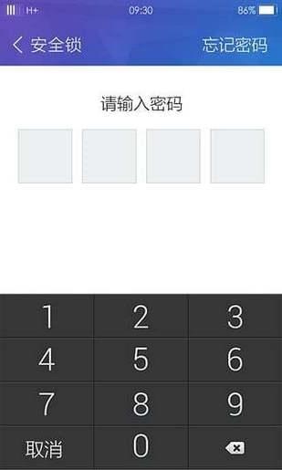 我的小米app