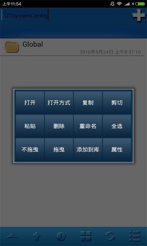File浏览