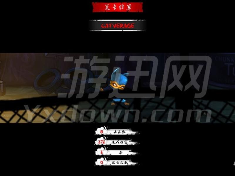 毛茸茸的爪子 中文版下载