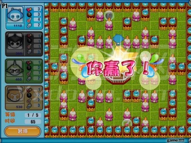 Q版泡泡堂4 中文版下载