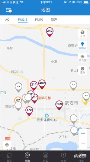 城市保镖软件截图1