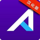 Aviate Launcher汉化版