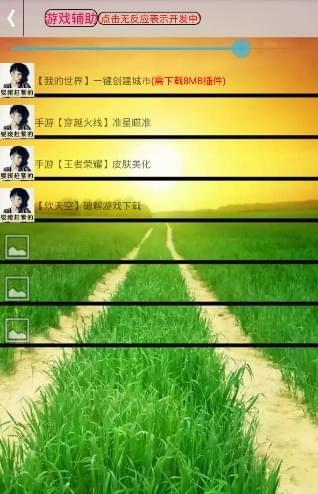 小王盒子软件截图0