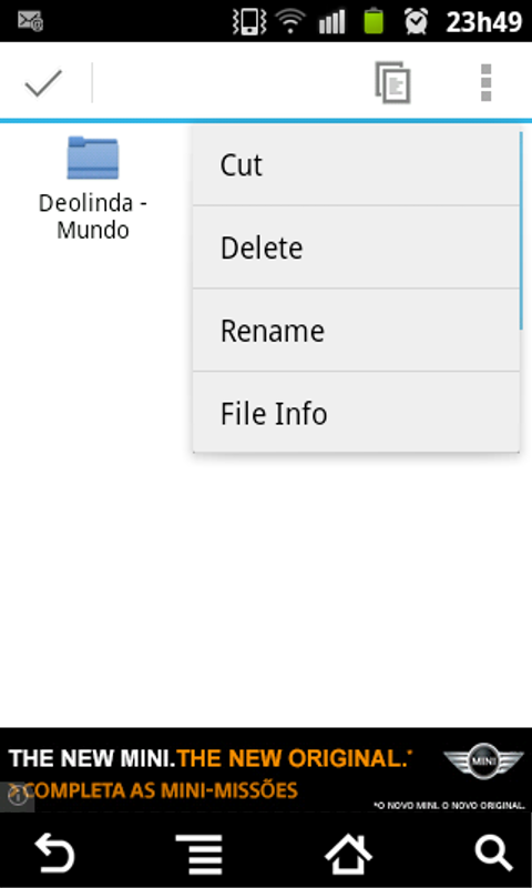 快速文件管理器
