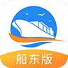 货运江湖船东版