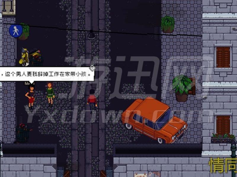 暴力米兰 中文版下载