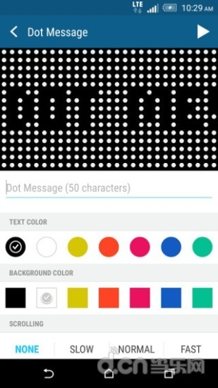HTC Dot View软件截图0
