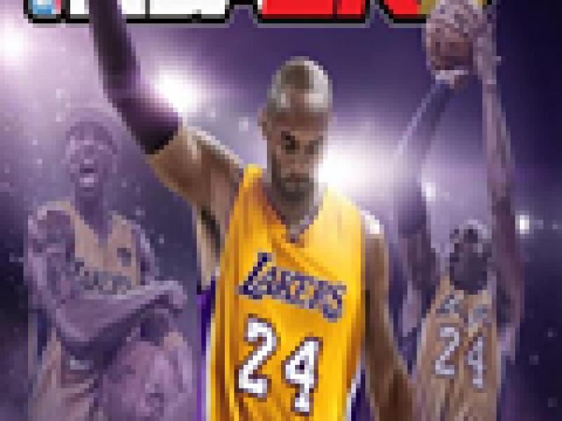 NBA2K17 免费版