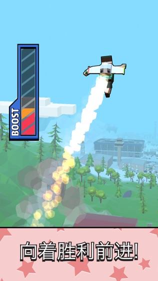 超级跳跳侠!软件截图2