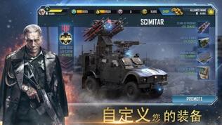 War Commander: Rogue Assault软件截图1