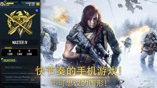 War Commander: Rogue Assault软件截图0