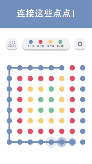 Two Dots软件截图1