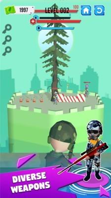 狙击贼准软件截图2