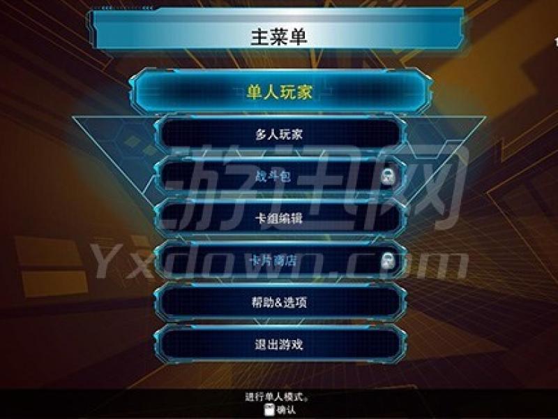 游戏王:决斗者遗产 联机版下载