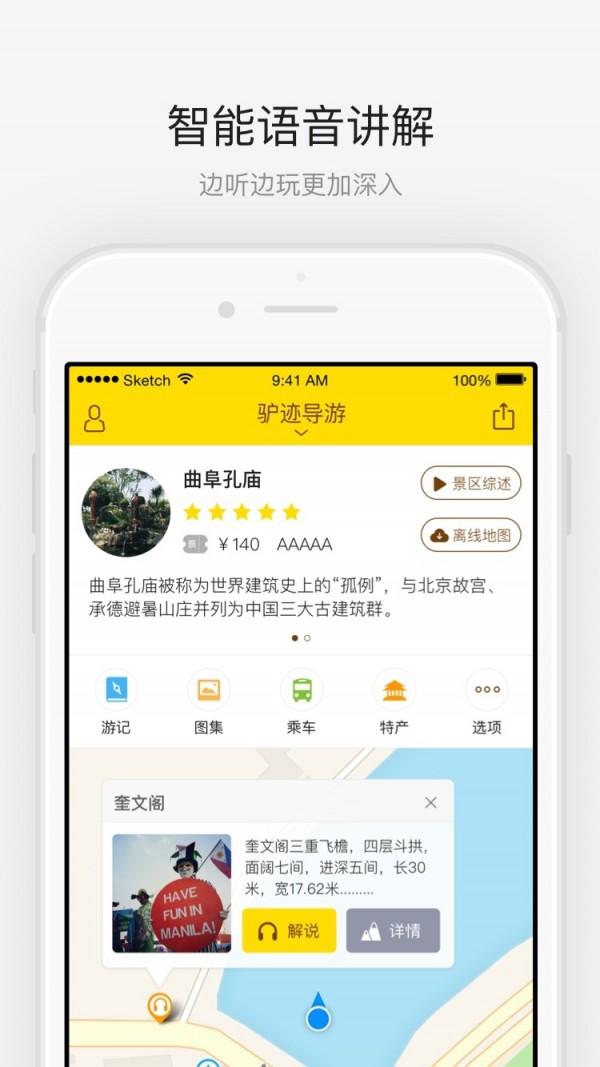考导游app哪个好_考导游哪个软件好些_导游证app哪个比较好