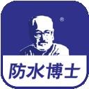 防水博士师傅端