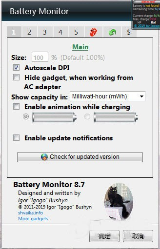 Battery Monitor(<a href=