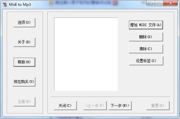 Best MIDI to MP3(MIDI转MP3工具)