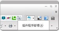 Lunascape(三核心浏览器)下载