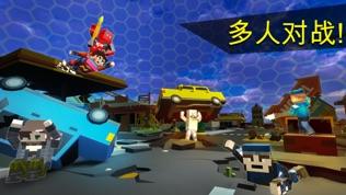 炽热像素: 3D 多人游戏 (Pixel Fury)软件截图0