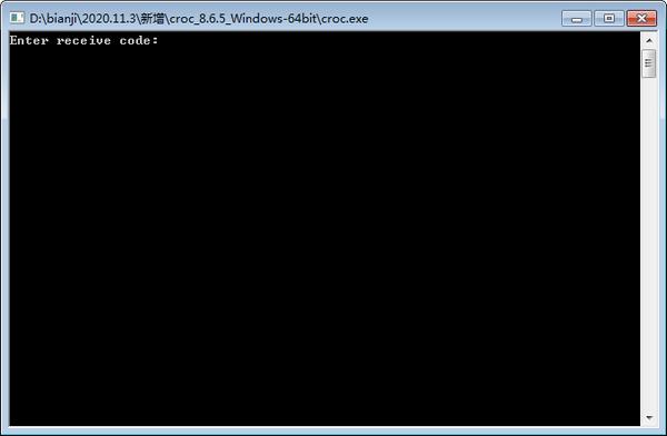 croc(文件安全传输小工具)下载