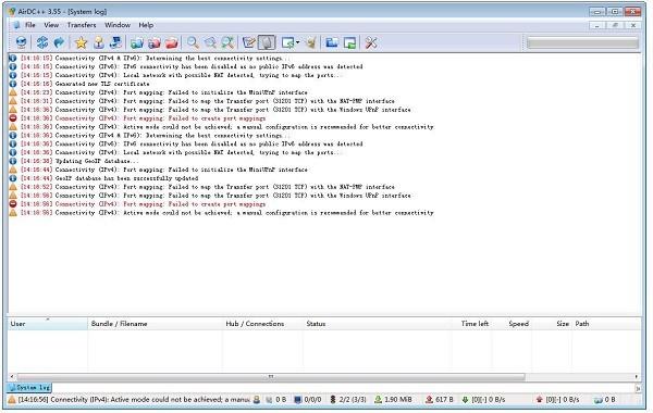 AirDC  (文件共享软件)