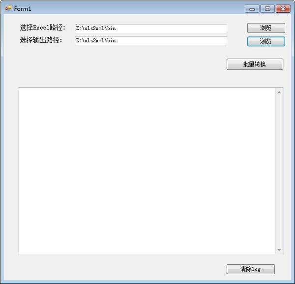 Excel2Xml(xls转xml工具)