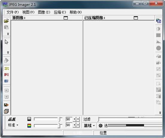 JPEG Imanger(图片压缩软件)