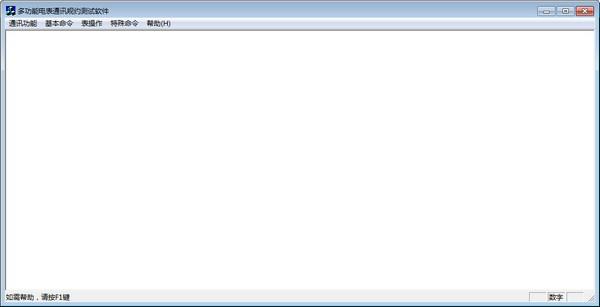 威胜DLT/645规约测试软件