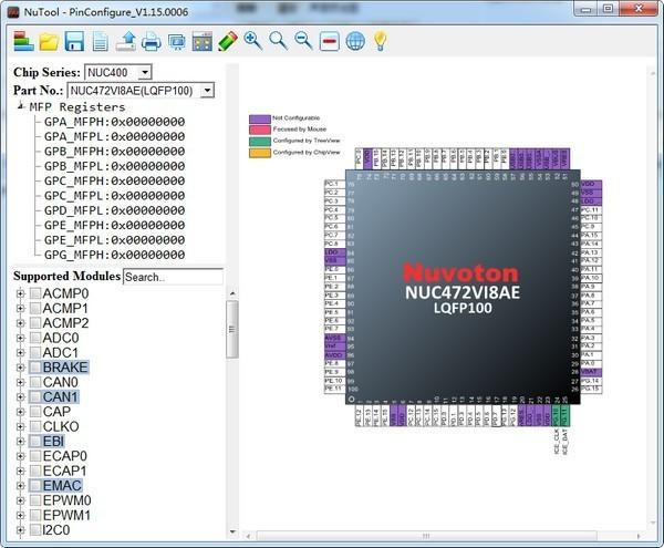 NuTool-PinConfigure(新唐单片机工具)