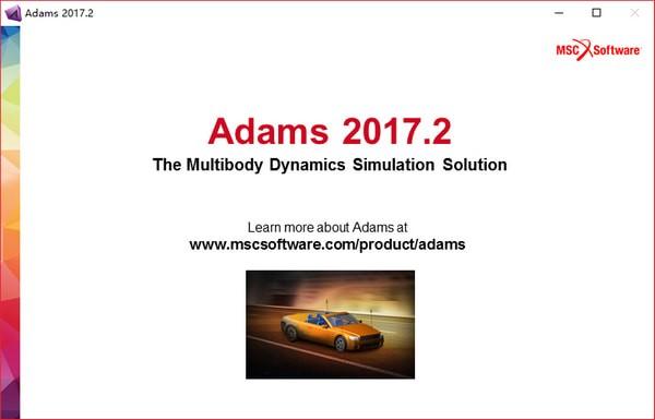 MSC Adams(多体动力学仿真软件)