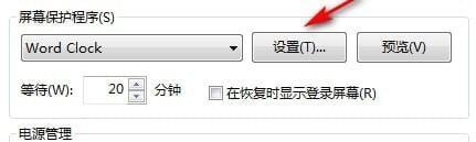 word clock 下载