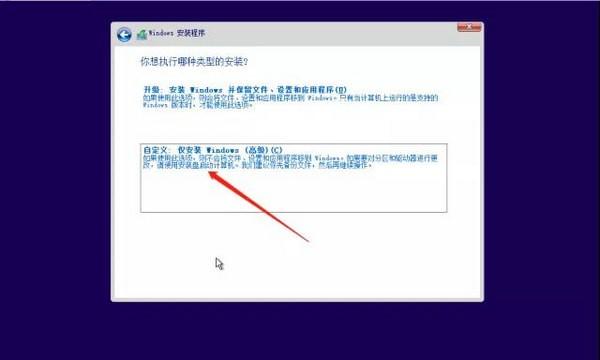 联想原厂操作系统安装恢复软件
