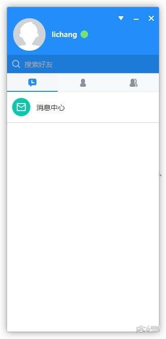 嗨米社交软件下载