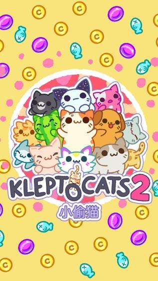 小偷猫 2 (KleptoCats)软件截图0