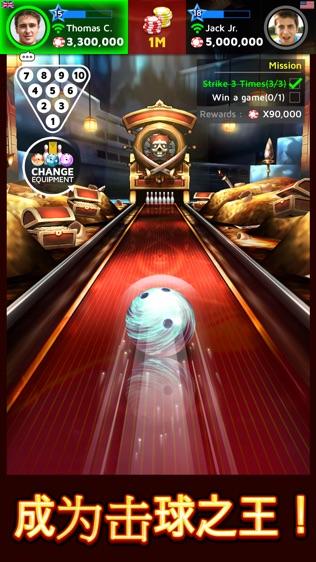 Bowling King软件截图1