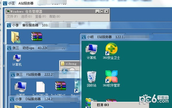 IIS7远程桌面管理工具