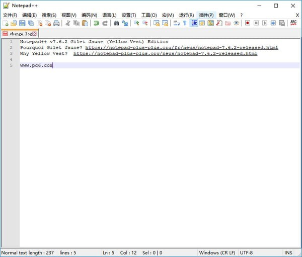 代码编辑器(Notepad++)下载