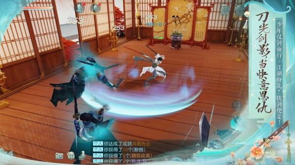 剑与妖国软件截图2