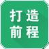 创业就业兼职app免费下载_创业就业兼职安卓最新版v1.0.1下载-多特软件站安卓网