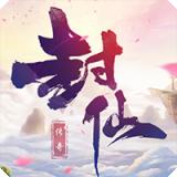神武3手游新区冲级攻略