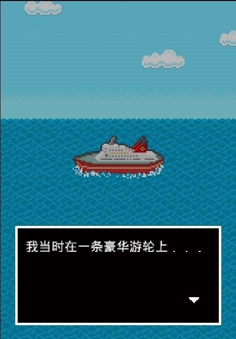 无人岛大冒险汉化版