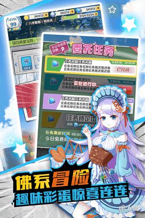 战姬少女九游版软件截图2