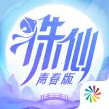 手游方舟GG修改教程