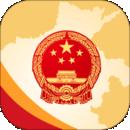河南政务服务