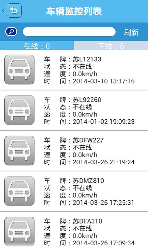 车管专家经典版软件截图1