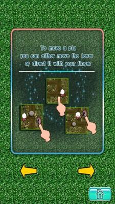 小猪走迷宫软件截图1