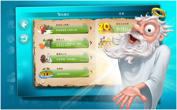 涂鸦上帝中文高清版软件截图2