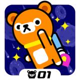 小熊游宇宙