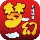 17173梦幻西游手游礼包